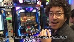 #52 ガチとバカ/ミリオンゴッド-神々の凱旋-/ハナビ/動画
