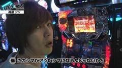#54 ガチとバカ/CRロトパチ/強敵/ゴッドイーター/ハナビ/動画