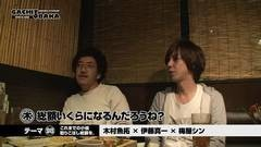 #56 ガチとバカ/ハナビ/ハーデス/動画