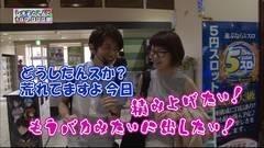 #29 RSGre/北斗無双/魔戒/ルパン8/コードギアスR2/動画