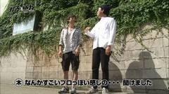 #69 ガチとバカ/バジ絆/ハーデス/ゲッターマウス/ハナビ/動画