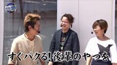 #135 RSGre/凱旋/CR犬夜叉/CR偽物語/CR天龍/動画