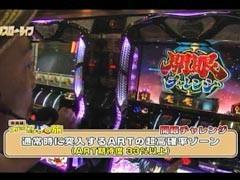 #67 パチスロ〜ライフ新宿★前編/動画