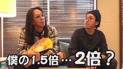 #1 ナイトスクープ/聖闘士星矢 海皇覚醒/動画