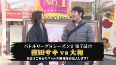 #7 パチバトS「シーズン2」/BLACK LAGOON3/まどマギA/動画