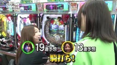 #22 満天アゲ×2/新・必殺仕置人/ちゃま神盛/ヱヴァ超暴走/動画