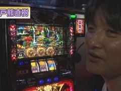 #348/動画