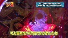 #8 閉店GO2/天下一閃/CR押忍番/火サス甘/コブラ4/Another/動画