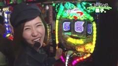 #85 PPSLタッグリーグ/GANTZ/マクロスF2/仕事人V/ちゃま喝/動画