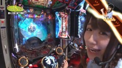 #53 TryToYou/GANTZ:2/まどマギ2/北斗無双/動画