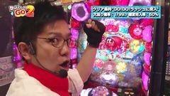 #12 閉店GO2/GOGOマリン/ガルパン/マクロスF2/パワフルDX/動画
