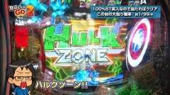 #17 閉店GO2/仕事人V/マジョマジョ/アベンジャーズ/ダーカーザン/動画