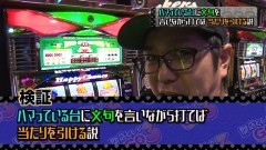 #17 閉店GO3/ニューアイムジャグラーEX/ブラクラ3/動画