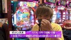 #535 サイトセブンカップ/シンフォギア2/P大工の源さん 超韋駄天/動画