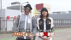 #5 パチバトS「シーズン3」/沖ドキ!/まどマギ/政宗2/動画