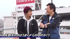 #9 パチバトS「シーズン5」/凱旋/HEY!鏡/ディスクアップ/動画