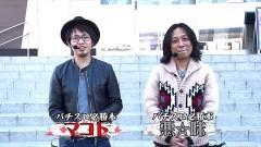 #8 パチバトS「シーズン6」/Re:ゼロ/マイジャグラーIV/動画