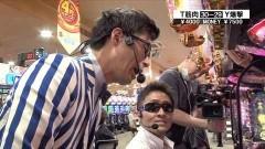 #484 サイトセブンカップ/仕事人 総出陣/冬ソナRe甘/動画