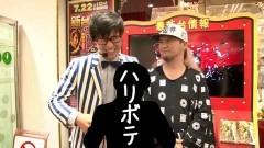 #492 サイトセブンカップ/牙狼冴島鋼牙/大海4/動画