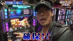 #27 最強コンビ/ガルパン/ハーデス/動画