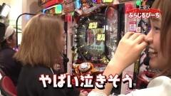 #110 PPSLタッグリーグ/星矢 海皇/ルパン7/北斗無双/ビッグドリーム/動画