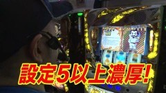#206 黄昏☆びんびん物語/世界解剖/クレア3/凱旋/動画