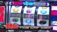 #183 TAI×MAN/沖ドキ!トロピカル/ディスクアップ/動画