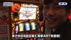 #15 RSGre/マジハロ5/バジ絆/CRルパン8/北斗6拳王/動画