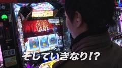 #98 TAI×MAN/ぱちスロAKB48 勝利の女神/A-SLOTA偽物語/動画