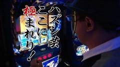 #102 TAI×MAN/政宗2/動画