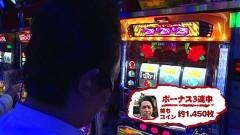 #17 ヤンララ/凱旋/エウレカ3/サラ番/北斗 天昇/ちゃま 喝/沖ドキ/動画