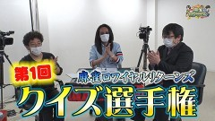沖と魚拓の麻雀ロワイヤル RETURNS 第293話/動画