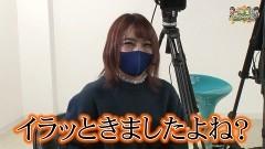 沖と魚拓の麻雀ロワイヤル RETURNS 第313話/動画