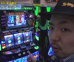 #125 S-1GRAND PRIX「9th Season」準決勝Bブロック後半/動画