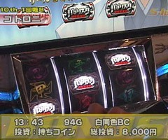 #133 S-1GRAND PRIX「10th Season」1回戦Bブロック前半/動画