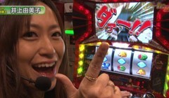 #237 S-1GRAND PRIX「16th Season」準決勝Aブロック前半/動画