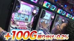 #11 TAI×MAN/SLOT 魔法少女まどか☆マギカ/動画