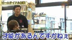 #296 嵐・梅屋のスロッターズ☆ジャーニー/岐阜県★前編/動画