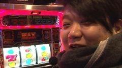 #234/動画