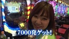 #16 満天アゲ×2/乙フェス/ビッグドリーム/QB2アルドラ /動画