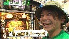 #4 55奪取/北斗修羅/まどマギ2/ハーデス/凱旋/動画