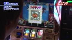 #450 嵐・梅屋のスロッターズ☆ジャーニー/千葉県★前編/動画
