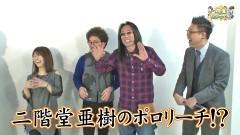 沖と魚拓の麻雀ロワイヤル RETURNS 第219話/動画