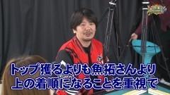 沖と魚拓の麻雀ロワイヤル RETURNS 第233話/動画