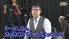 沖と魚拓の麻雀ロワイヤル RETURNS 第245話/動画