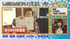 白河雪菜のパチテレ!チャンネルガイドVOL31/動画