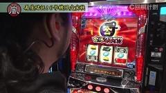 #108 スロじぇくとC/南国娘2/北斗天昇/Re:ゼロ/スロサラリーマン金太郎/動画