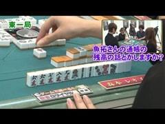 #56 沖と魚拓の麻雀ロワイヤル/動画