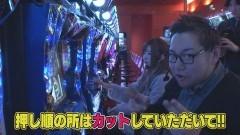 #26 のるそる/政宗2/バーサス/凱旋/ハーデス/動画