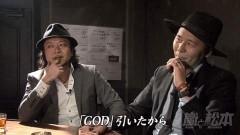 #74 嵐と松本/ミリオンゴッド -神々の凱旋-/動画